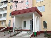 Продаётся 1 комнатная квартира во Фрязино - Фото 2