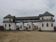 Продается отличный дом с участком с видом на Соручаны - Фото 1