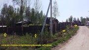 15 соток ИЖС огороженные забором в Васкелово, мкр Зеркальный - Фото 3