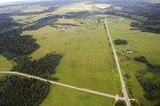 Участок 31,5 га сельскохозяйственного назначения в Волоколамском р-не - Фото 3