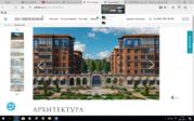 3-к. квартира, Рублево-Успенское шоссе, 15 мин. м. Славянский бульвар - Фото 1