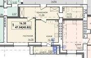 3 800 000 руб., 1-к на Деловой, Купить квартиру в Нижнем Новгороде по недорогой цене, ID объекта - 317327768 - Фото 2