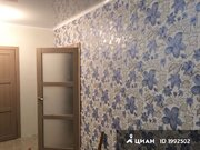 Продажа квартир ул. Вятская