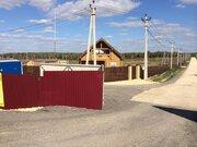 Продается земельный участок, д.Чернишня - Фото 1