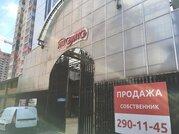 Продажа торговых помещений в Краснодарском крае