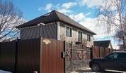 Продаю дом 350 кв.м клинкерный кирпич никто не жил - Фото 1