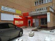 Продам помещение в центре Щелково с арендатором - Фото 1