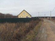 Участок в поселке «Эра» вблизи гор. Калязина Тверской области - Фото 5