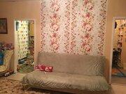 3-комнатная квартира в центре Дмитрова - Фото 1