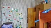 Продаю 3-комнатную квартиру в центре города - Фото 3