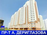 Новая 1 ком. квартира в Курске по проспекту А. Дериглазова, д. 43 - Фото 1