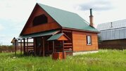 Новый дом рядом с озером в дер.Бабурино - 95 км Щелковское шоссе - Фото 1