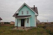 Продается дом по адресу: село Бутырки, общей площадью 120 м . - Фото 2