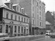 Готовый семейный бизнес в историческом центре Риги - Фото 1