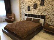 Сдается 1 комнатная квартира г. Щелково микрорайон Богородский д.1 - Фото 2