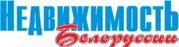 Хорошая квартира в Минске, Купить квартиру в новостройке от застройщика в Минске, ID объекта - 320864373 - Фото 1