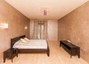 900 000 €, Продажа квартиры, Купить квартиру Юрмала, Латвия по недорогой цене, ID объекта - 313155128 - Фото 5