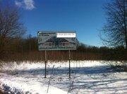 Продается участок 20 соток д. Новое Сельцо, 55 км от МКАД - Фото 1