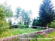 Участок у леса в районе станции Рябинино. СНТ «Фобос». - Фото 5