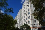 Продам трёхкомнатную квартиру, ул. Волочаевская, 23 - Фото 1