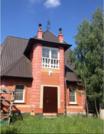 Продам дом в Хрипани - Фото 1