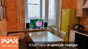 Продажа квартир метро Звездная
