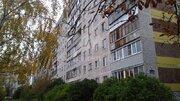 Продается 2-к Квартира ул. Набережная - Фото 1