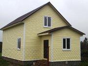 Дом 112 кв м в с Кузнецово - Фото 1