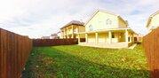 Продаю дом 254 м2, свидетельство - Фото 4
