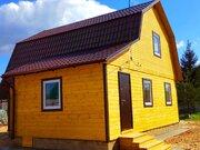 Дом 80 кв м на уч-ке 7 сот, Можайское ш,48 км от МКАД - Фото 1