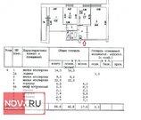 3-комнатная квартира у м.вднх, ул.Галушкина, д.3, к.1 - Фото 2