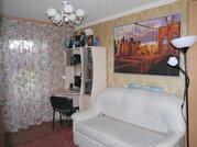 Продается 2-х комнатная квартира в Наро-Фоминске. - Фото 1