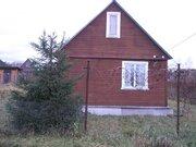 Маленький дружелюбный домик - Фото 1