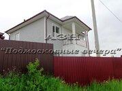 Киевское ш. 110 км от МКАД, Жуков, Коттедж 140 кв. м - Фото 1