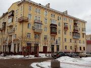 Продается 4-х комнатная квартира в центре Балашихи - Фото 1