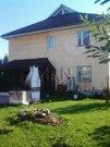 Продается дом, Горьковское шоссе, 25 км от МКАД - Фото 1