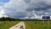 Срочно продаю красивейший участок 80 сот. в деревне М.Шимоново - Фото 3