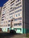 5-ти комнатная квартира Осипенко д.2 - Фото 1