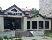 Продажа готового бизнеса, Лесозаводск, Лучегорск ул. 1й микрорайон 46