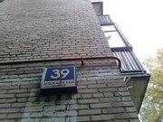 Свободная продажа квартиры в г.п. Одинцово ! - Фото 1