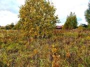 Хороший участок 24 сотки на Можайском водохранилище - Фото 1