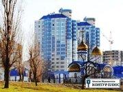 """Квартира свободной планировки в ЖК """"Дуэт"""" - Фото 2"""