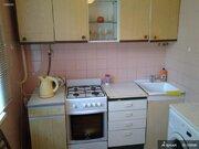 Трехкомнатная квартира в 5 минутах от метро Чертановская - Фото 5