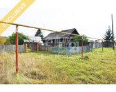 Дом с участком 17 соток, с. Мраморское, ул. Горького 2