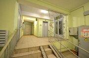 Продажа 3-х комнатной квартиры ул. Азовская д. 23 м. Севастопольская - Фото 2