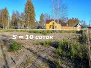 Участок 10 соток на озере Косомольское - Фото 3