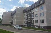 Продам однокомнатную квартиру площадью 43.7кв.м. - Фото 2