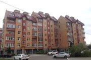 Продается 5-ти комнатная квартира - Фото 1