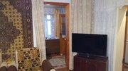 Продаю 2 к.кв. в Центре г.Краснодара - Фото 1