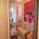 Продается 4-х комнатная квартира центр города - Фото 5